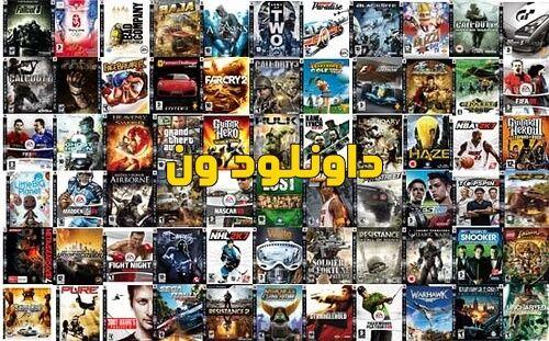 تحميل العاب بلاي ستيشن 2 للكمبيوتر برابط مباشر سريع يدعم الاستكمال مجانا من داونلود ون موقع التحميل الأول على الانترنت العربي Ps3 Games Games Ps3