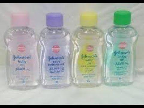 طريقة سهلة لعمل زيت بيبي جونسون فى البيت بكل سهولة Youtube Shampoo Bottle Shampoo Bottle