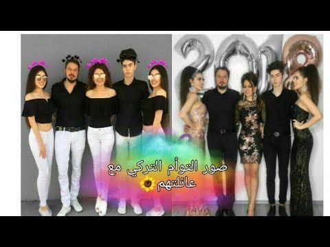 أجمل صور التوأم التركي مع عائلتهم Turkish Twin With Their Family Youtube Girl Photography Poses Girl Photography Photography Poses