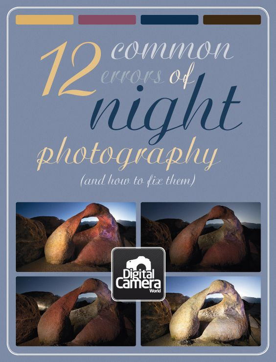12 common errors of night photography (and how to fix them)