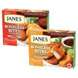 Janes boneless bites printable coupon