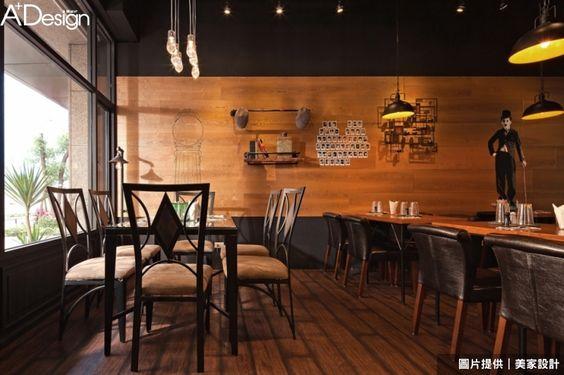 復古創意繽紛餐廳 展演萬種風情 by 美家設計|愛設計 A+Design 線上誌...室內設計優質平台