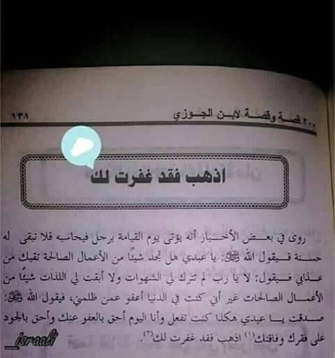 Pin By Alaa Erfan On دعاء Islamic Pictures Social Security Card Islam