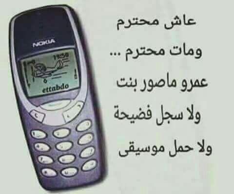 Pin By P A T C H I K A On Funny Funny Words Funny Arabic Quotes Arabic Funny