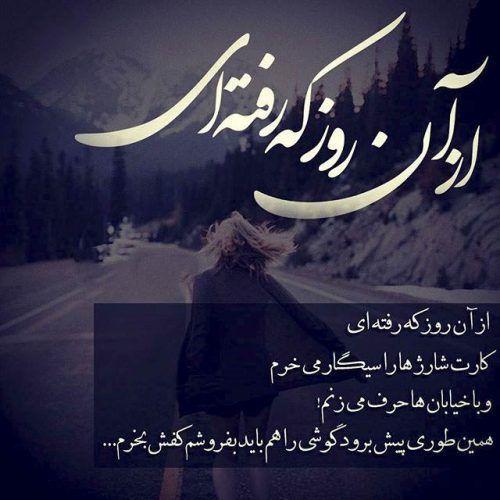 عکس پروفایل از آن روز که رفتی Islam Quran Nostalgic Movie Posters