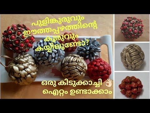 Diy Decorative Balls Using Tamarind Seed Dates Seeds Amla Seeds Palmcraft Video 14 Youtube In 2020 Seed Craft Diwali Craft Paper Crafts Diy