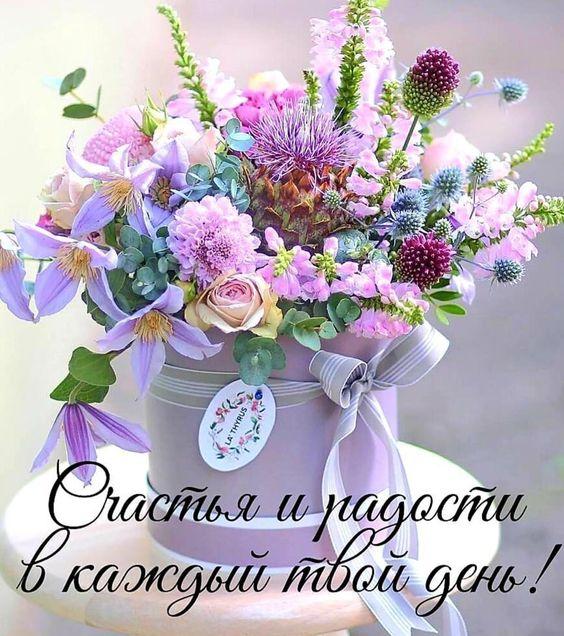 Наши праздники - Страница 14 40977780489289de33a1465480859d47