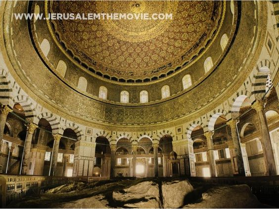 """A rare view of the rock at the center of the Dome of the Rock. Muslims refer to it as """"as-Sakrah"""", the rock from where they believe the Prophet Muhammad ascended to heaven. In Jewish tradition, it known as """"the Foundation Stone,"""" where Abraham prepared to sacrifice his son and where the Temples stood."""