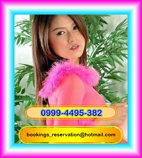 Cebu Dating Cebu Girls Facebook Captions