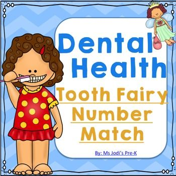 The tooth fairy is ready to help your little learners match the number of teeth in the ten frame to the correct number! Children can write the correct number in the box or use the matching number cards (included). Laminate for durability! You may also like:Dental Health Ten FramesDental Health Mega Pack*This set is included in the Dental Health Mega Pack!