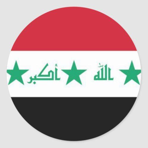 Iraq Flag Sticker Customized Zazzle Com In 2020 Iraq Flag Custom Flag