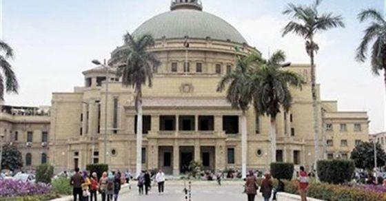 بالبلدي Belbalady Cairo University Egypt Today Egypt