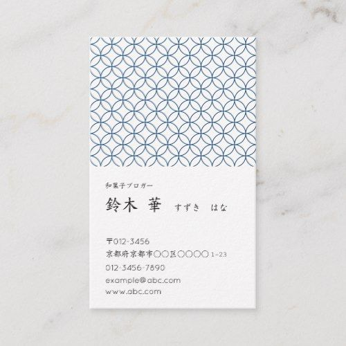 Pin On Japanese Style Business Card Templates