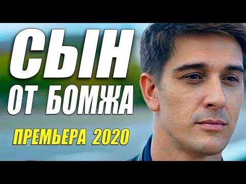 Krasivaya Lyubov Syn Ot Bomzha Russkie Melodramy 2020 Novinki Hd 1 Lyubov Muzh Synni