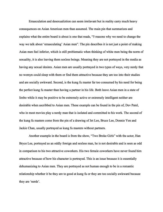 Emasculation Desexualization Philosophy Essays Essay Essay Examples