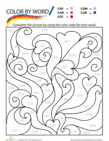 math worksheet : hearts color by sight word  sight words worksheets and words : Kindergarten Color Word Worksheets