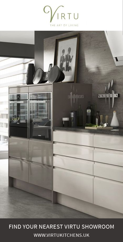 All our Neo gloss integrated handle doors come in complementary tones so you can combine them to create the look you want. #VirtuKitchens