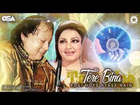 tere bina rogi hoye ali sher mp3 free download