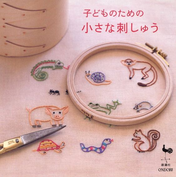 eBook Small Embroidery for Kids  E02 par MyCraftyBook sur Etsy
