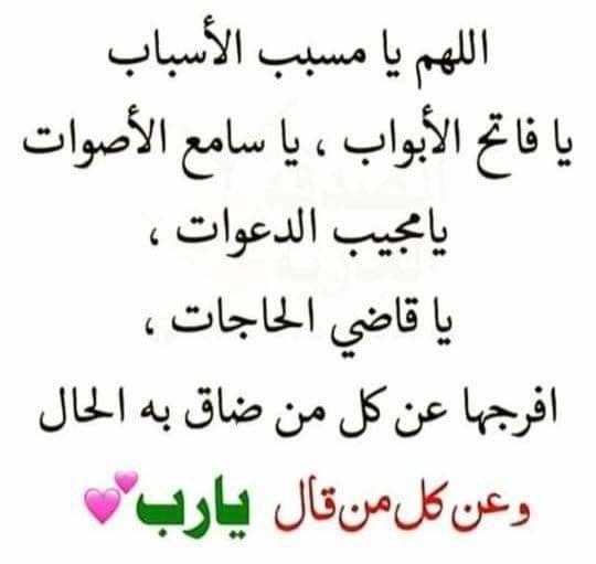 Pin By Mohammed Shahab Uddin On لا إله إلا أنت سبحانك إني كنت من الظالمين Calligraphy Arabic Calligraphy