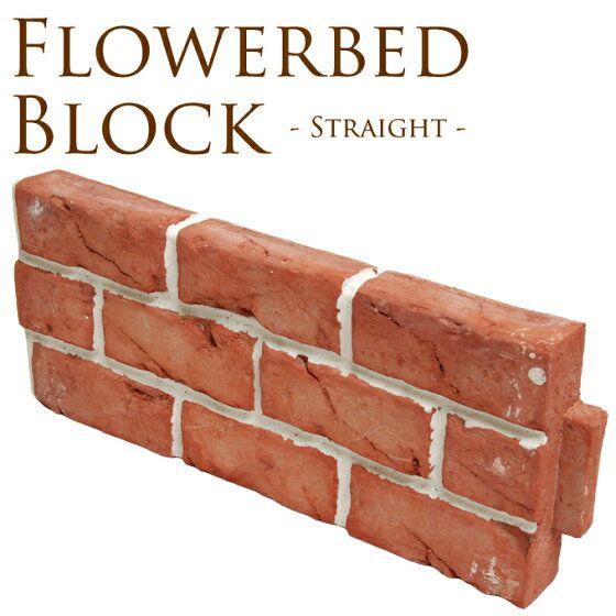 楽天市場 洋風花壇ブロック 正方形 W23 L23 H15cm 2個セット 花壇 レンガ ブロック ガーデニング 可愛い レンガ 仕切り 土留め 庭 かわいい レトロ おしゃれ ガーデン 送料無料 ガーデン用品屋さん プランターボックス 花壇 花壇 レンガ