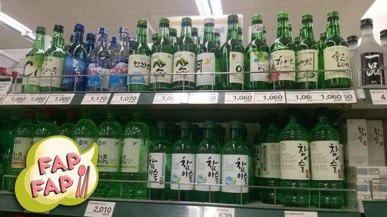 Rượu Soju được bán nhiều ở các siêu thị và sân bay