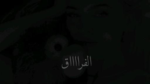 على وين Video In 2021 Cute Funny Baby Videos Fun Quotes Funny Quran Quotes Inspirational