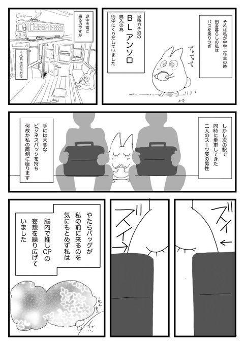三倉ゆめ ティア128 A33b 事故物件の幽霊ちゃん 単行本1巻6月28日発売 Yayoiyume さんの漫画 46作目 ツイコミ 仮 マンガ 漫画 ラブコメ 漫画