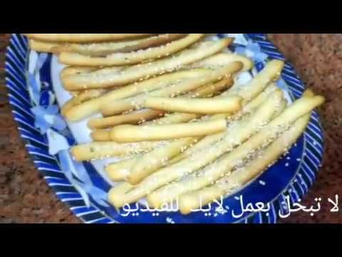 طريقة عمل البقسماط المقرمش شغل أختى أم ملك المعلومه من منبعها Youtube Food