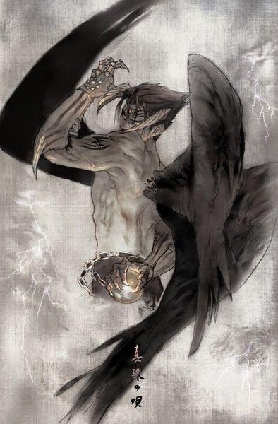 Devil Jin.
