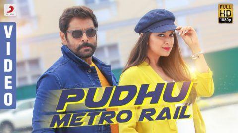 Pudhu Metro Rail Video Song Saamy 2 Vikram And Keerthy Suresh Metro Rail Popular Videos Songs