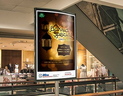 """Check out new work on my @Behance portfolio: """"Olive Downtown Bakrid Poster AD""""…"""