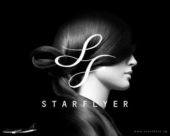 STARFLYER logo 続いてスターフライヤーロゴ。