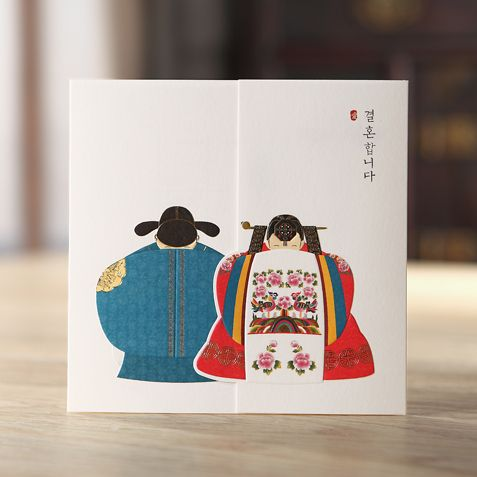 Korean wedding invitations wedding products list korean style wedding invitation card stopboris Image collections