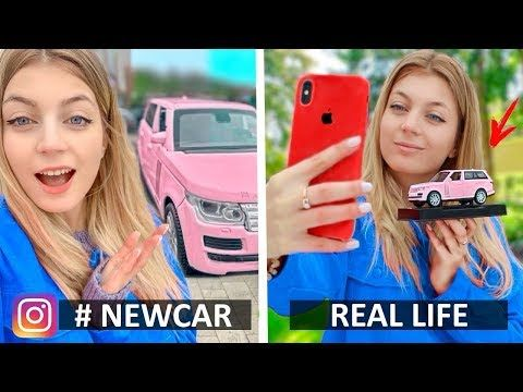Instagram Vs Real Life Funny Facts Phone Photo Hacks Youtube