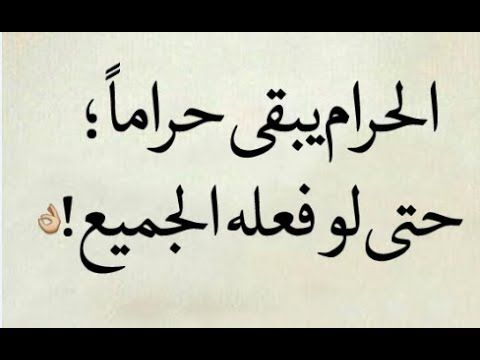 خواطر راقية تريح البال وتحيي القلب للعقول الراقيه فقط الجزء 7 Farsi Quotes Islamic Quotes Quotes