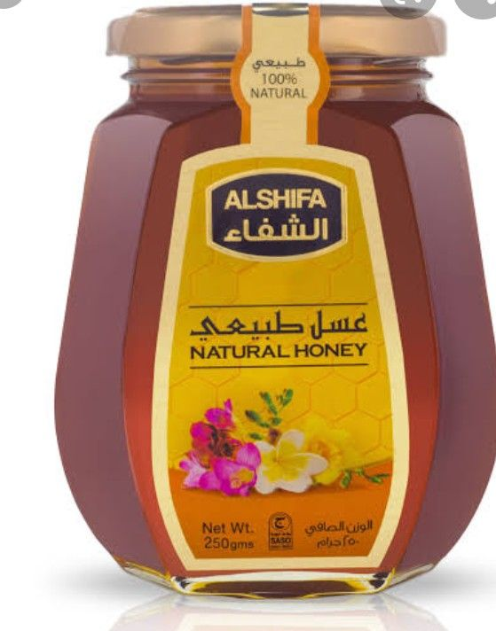 Pin By Derghal Fatima Zahra On 3d Natural Honey Food Shop Jam Honey
