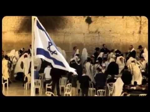 Bashana haba'ah biy'rushalaim - volgend jaar in Jeruzalem - pesach lied