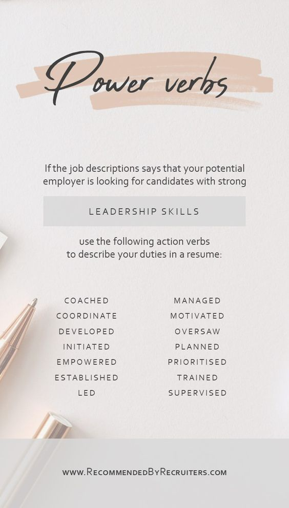 Power Verbs Leadership Skills Do You Want To Boost Your Career