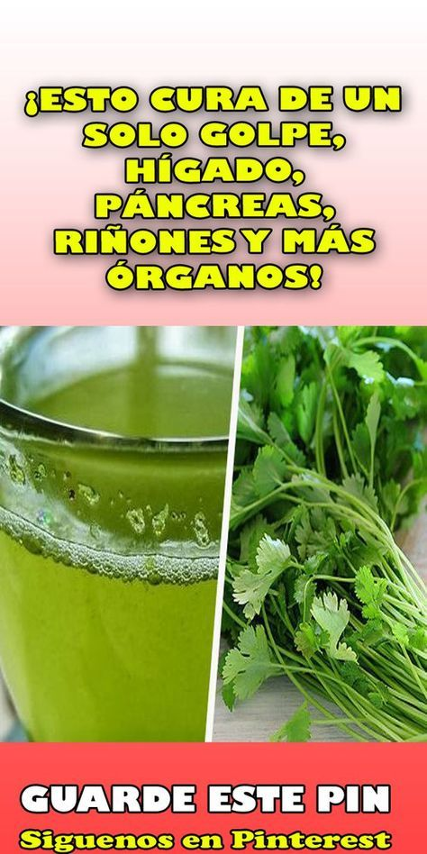 Esto Cura De Un Solo Golpe Hígado Páncreas Riñones Y Más órganos Golpe Páncreas Riñones Food Cures Health Remedies Urinary Tract Infection Remedies
