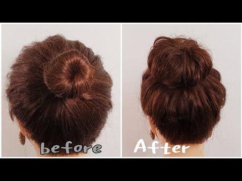 숱없는머리 분들도 볼륨빵빵 똥머리 같이해요 숱많은 분들도 가능해요 셀프올림머리 Easy Hair Hair Style For Thin Haired People Youtube 똥머리 건강한 머리 헤어스타일