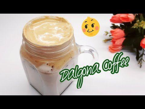 القهوة الباردة لاتيه بارد مشروبات الصيف كيف تصنع قهوة دالغونا Mason Jar Mug Tableware Mason Jars