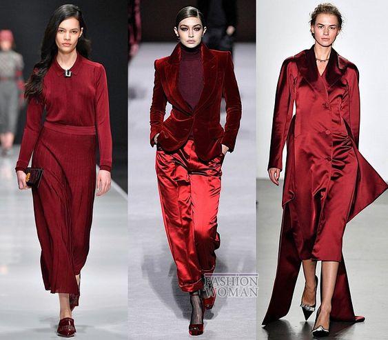 Модные цвета осень-зима 2019-2020 фото №5