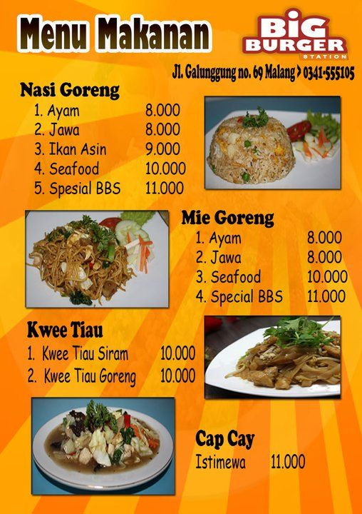 Contoh Brosur Promosi Newhairstylesformen2014 Com Food Beef Meat