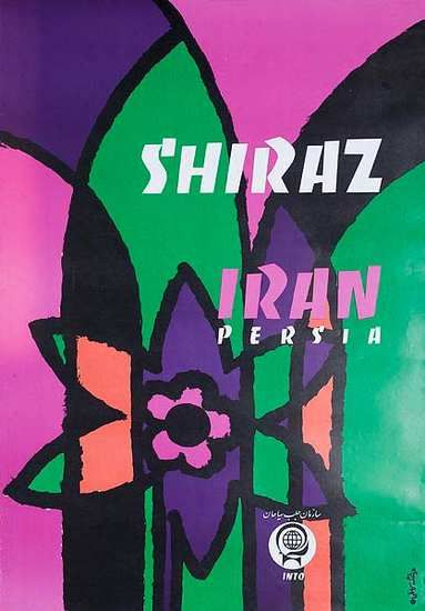 Shiraz Iran Persia Tourism Poster -Artist Unknown (1960s)