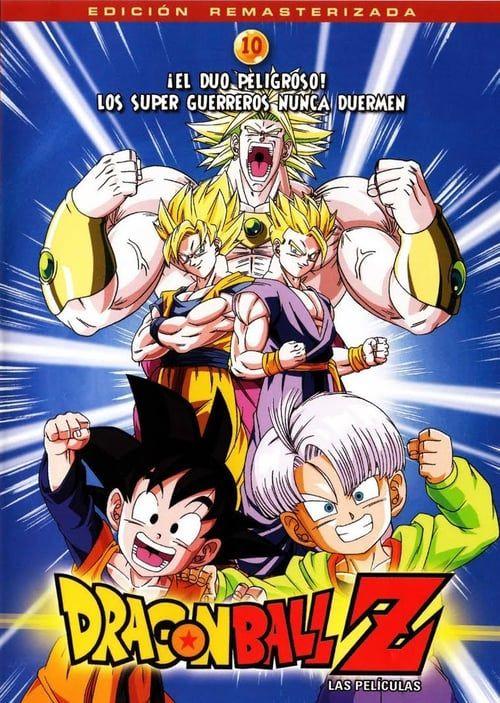 مشاهدة مجانا Dragon Ball Z Broly Second Coming الفيلم الكامل على الانترنت الجري Hd Dragon Ball Dragon Ball Z Dragon Ball Super