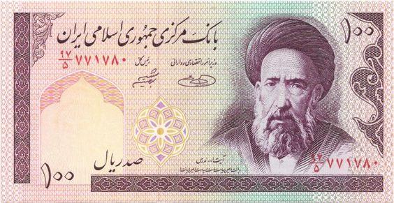 Motivseite: Geldschein-Asien-Iran-ریال-١٠٠-2005