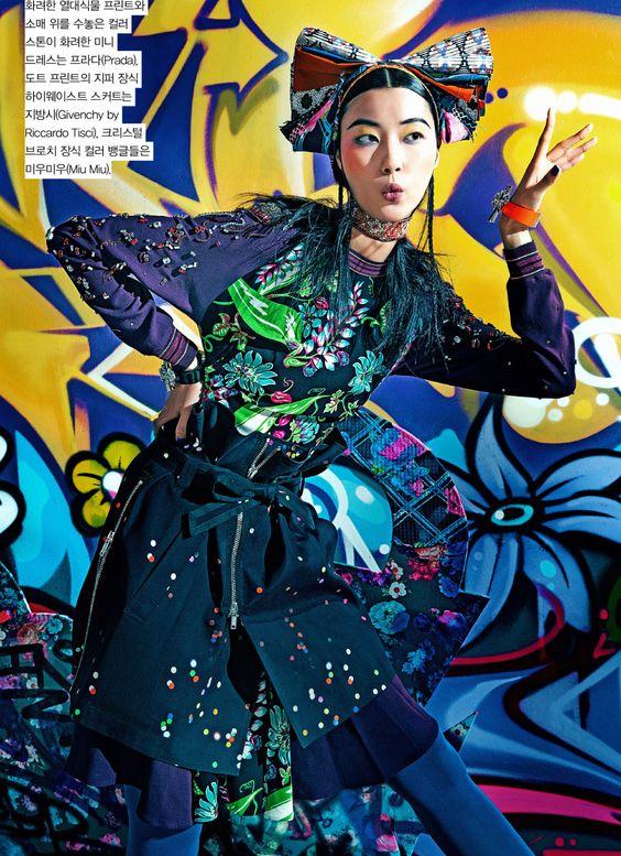 Ji Hye Park by Hyea Won Kang for Vogue Korea February 2014 5