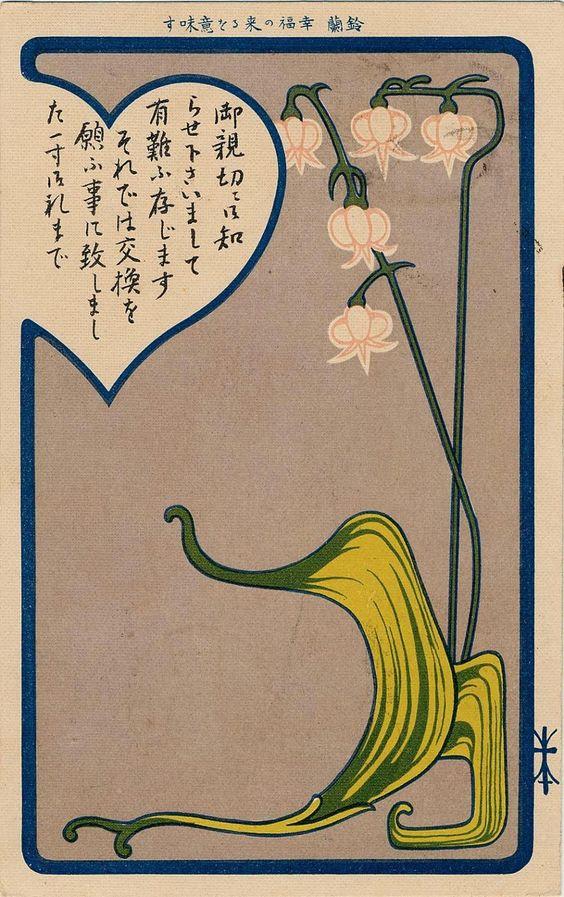 illustration japonaise : carte postale, 1905, muguet, gris, jaune: