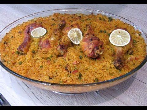أسهل صينية أرز بالفرن بالدجاج بمذاق السمك تحفة Youtube